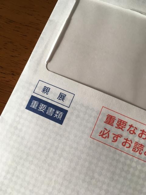 自分で作成した敷金返還請求の内容証明郵便って効果はあるの?
